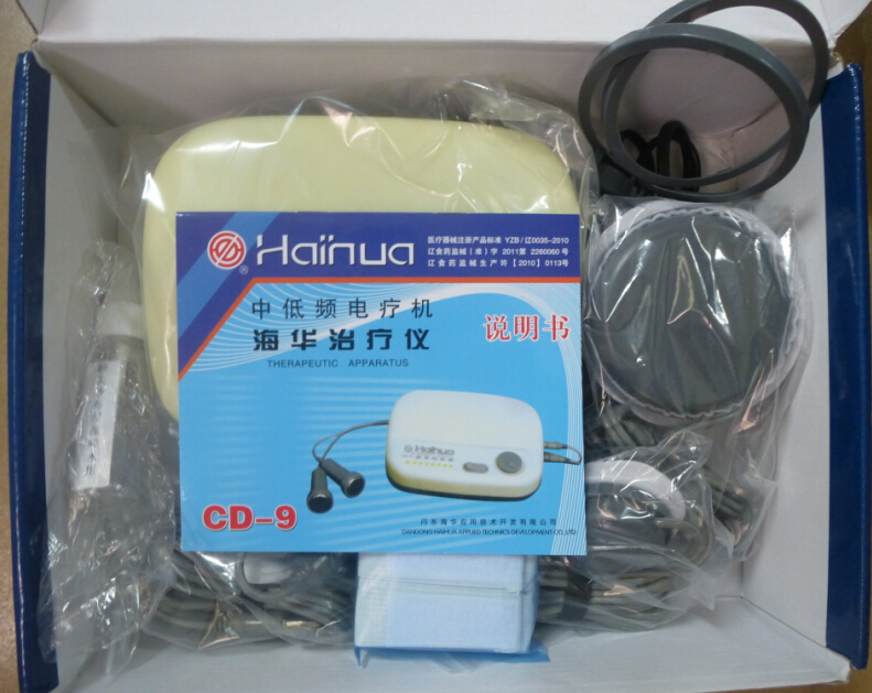 Free shipping HaiHua brand CD-9 therapy device (with 3 contact terminals) 110V / 220V <br><br>Aliexpress