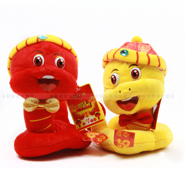 Tang suit hat mascot plush toy snake doll new year gift zodiac snake