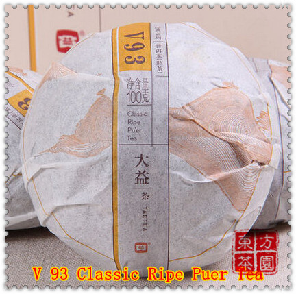 Only Today 5 68 New 2015 Real Origin V93 Chinese Puer Tea Ripe Puer Perth Shu