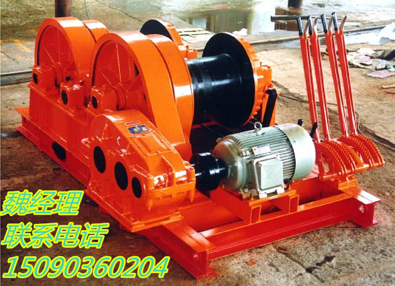 Single crane hoist winch hoist winch journeyed frequency hanging factory direct(China (Mainland))