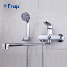 Frap High Quality Bathroom Mixer 40cm stainless steel long nose outlet brass shower faucet F2285(China (Mainland))