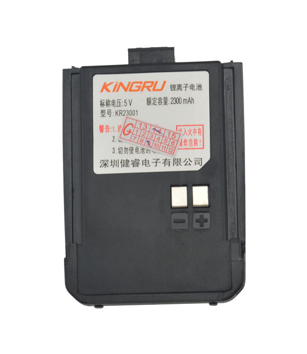 2300mAh DC5.0V Li-ion Rechargeable Battery Pack Exclusively for KINGRU MINI Portable Two-way Radio(China (Mainland))