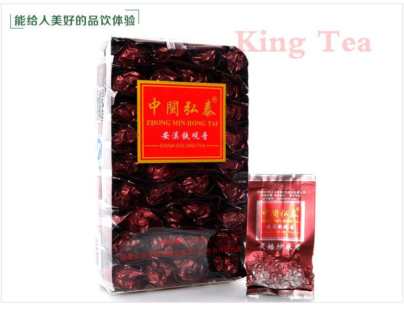 250g*1bag TanBeiChaoMiXiang ZhongMinHongTai Chinese FuJian AnXi Wuyi Cliff Tea TiKuanYin TieGuanYin Tea Cha(China (Mainland))