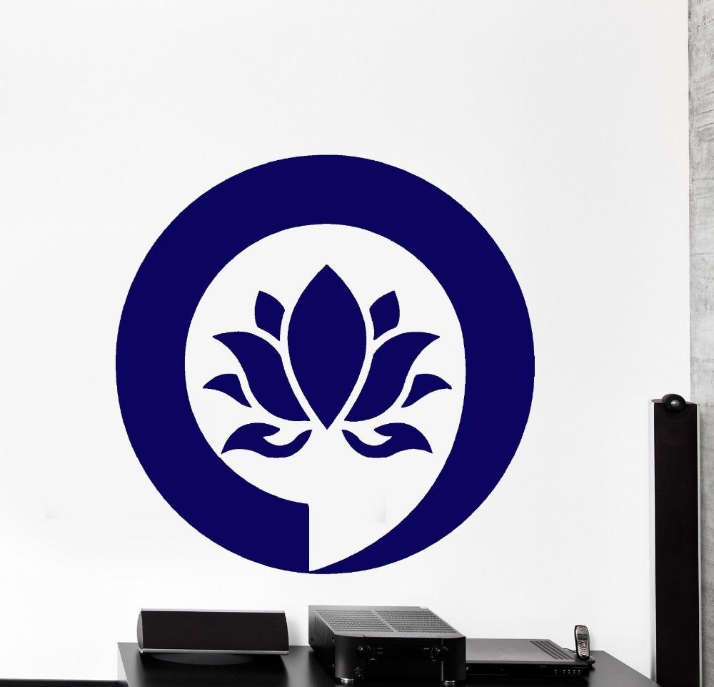 Popular meditation decor buy cheap meditation decor lots for Vinyl window designs ltd complaints