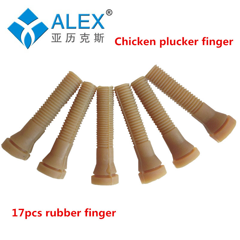 17 pcs plucker finger rubber material used for removal feather(China (Mainland))
