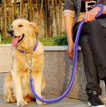 2016 New High Quality Upgraded color collar stereotyped rope Large Dog Leashes Pet Traction Rope Collar Set For Big Dogs(China (Mainland))