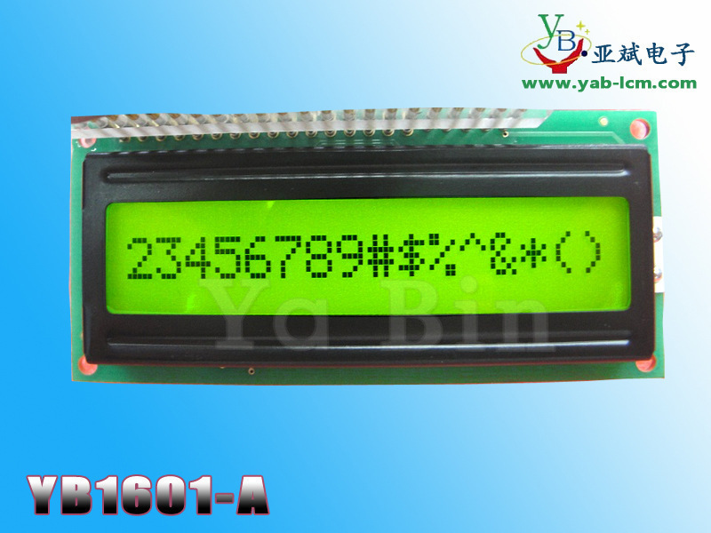 YB1601A LCM character dot matrix module factory straight for 5 V / 3.3 V meet industrial and civil aircraft Brazil(China (Mainland))