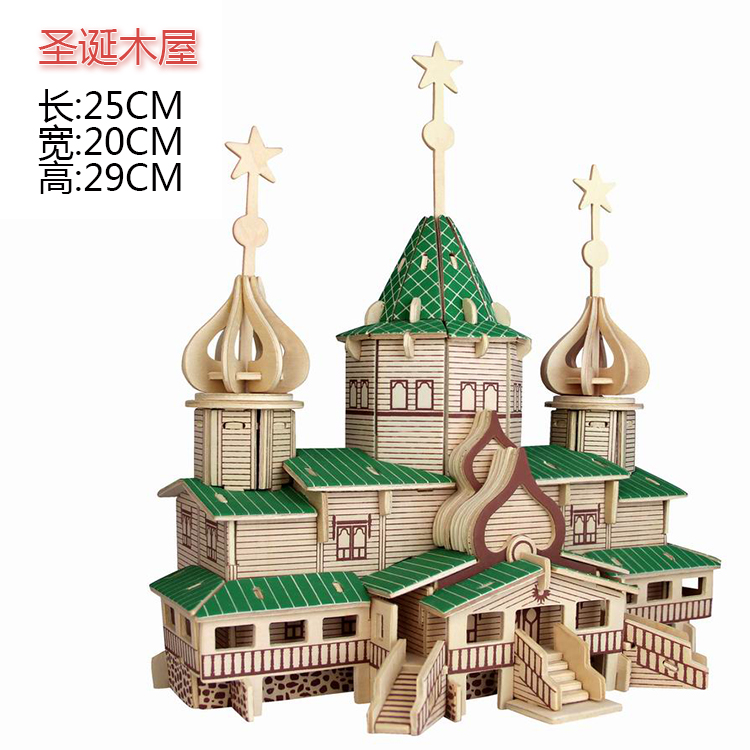 DIY 3D Christmas House in Russia Hand assembled puzzle Wooden building model toy AC06(China (Mainland))