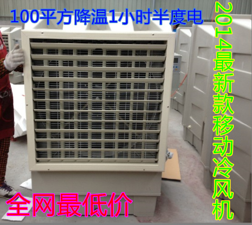 Special priced at direct water chillers air conditioning shop indoor cafes dedicated industrial energy saving air-conditioning(China (Mainland))