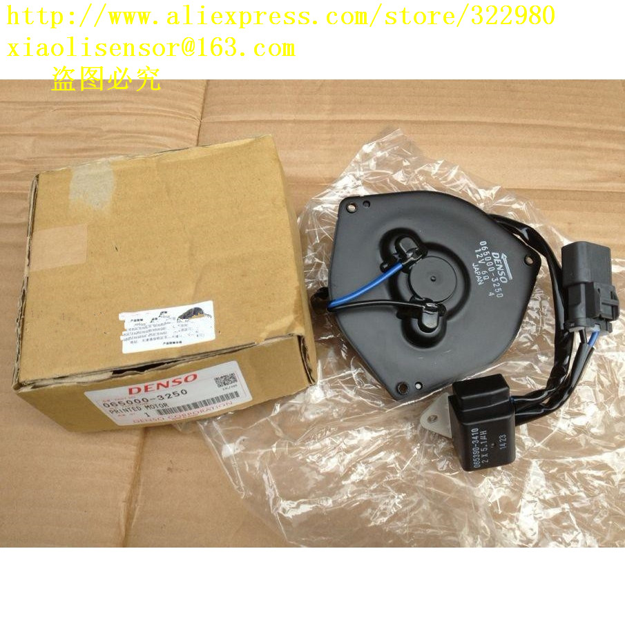 065000 3250 Ac Condenser Cooling Fan Motor For 07 08 09
