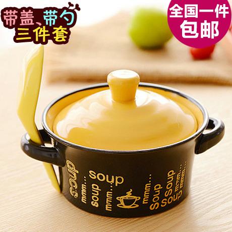 6680 Korean Cute Little Mini Ceramic Casserole Stew Pot