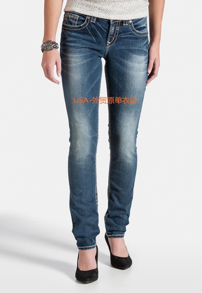 Buy Silver Jeans Online - Jeans Am