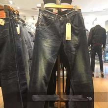 2016 High-quality Jeans Mens Jeans Slim Fit Famous Brand Blue Male Jeans Designer Classic Denim Jeans  Stonewash New Famous(China (Mainland))