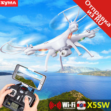 Buy SYMA FPV X5SW Drone W/ Camera Quadcopter Wifi Real Time Headless Dron RC Helicopter Quadrocopter X5SC Drones Aircraft for $50.26 in AliExpress store