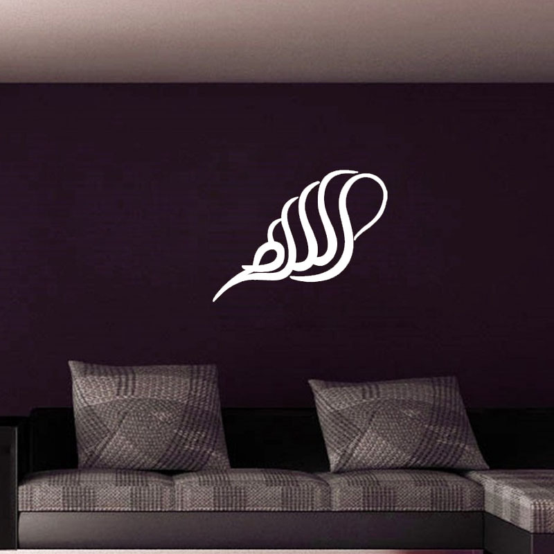Islam Bismillah Wall Stickers Arabic Calligraphy Creative