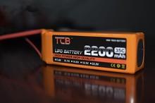 11.1 В 2200 мАч 25C Li — po обновление мощный RC аккумулятор для вертолетов / лодки бесплатная доставка