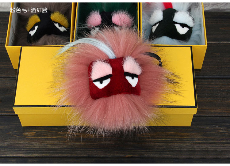 The latest real fur leather car key chain bag charm monster doll Pom Pom ball Free shipping<br><br>Aliexpress