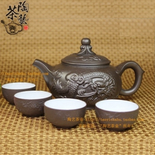 Elegant Chinese yixing tea pot  5pcs yixing purple clay tea set kung fu tea Set teapot 1 Tea pot & 4 cups kettle