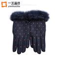 2016 winter fashion dot pattern female rabbit fur wrist full finger touch screen wool gloves mittens