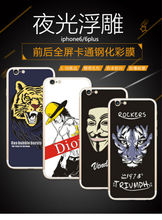 10set/lot Brand Men Night Luminous Tempered Glass Film Anti-shock Front Screen Protector Skin Sticker Cover for iphone6/6s 6plus