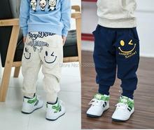 2-7Y 2015 Spring Autumn baby kids boys girls Harem Pants cotton  infant boys loose full length pants free shipping(China (Mainland))