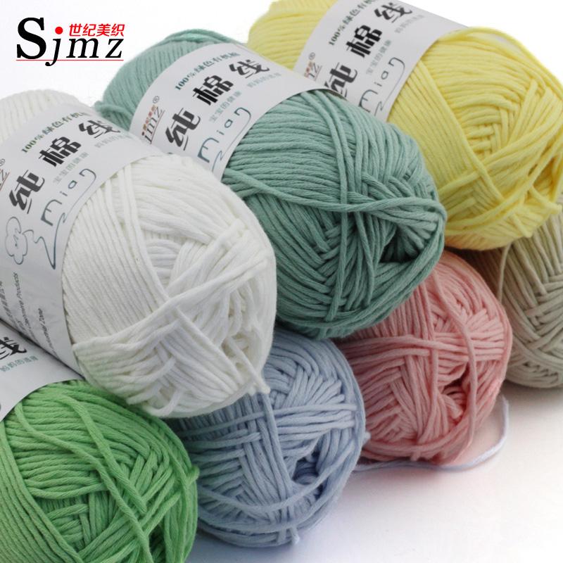 Wholesale price! 100% cotton baby yarn hand knitting baby yarn child cotton y...