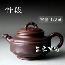 Buy New Arrival Tea Set Yixing Teapot Famous Purple Clay 170ml Teapots Ceramic Chinese Handmade Kung Fu Zisha Sets Porcelain Kettle for $31.49 in AliExpress store