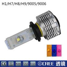 High power 20W headlight bulbs H1/H7/H8/H9/9005/9006 LED car headlights fog headlamp blue/pink/yellow lights parts - DongGuan EKS Automobile Co.,Ltd store