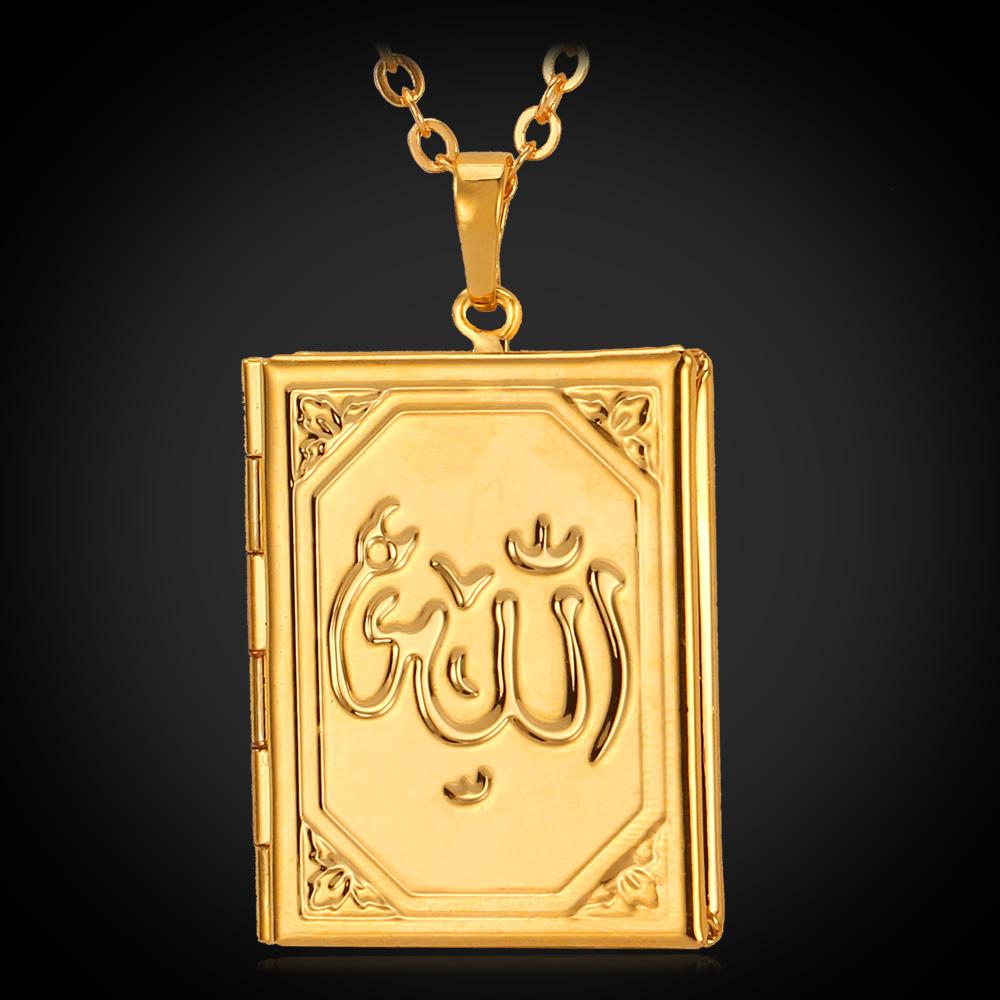 Vintage Muslim Allah Photo Locket Men Pendants Necklace 18K Gold Plated Women Charm Necklace Fashion Gift Wholesale P195(China (Mainland))