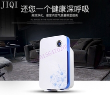 The air purifier household bedroom formaldehyde pollen PM2.5 haze bactericidal negative ion oxygen(China (Mainland))