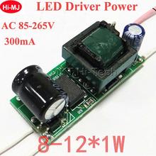 8-12*1W 8-12W 8W 9W 10W 11W 12W LED Driver 300mA Power Supply Lighting Transformer AC85-265V for GU10 E27 E14 LED Bulb Spotlight(China (Mainland))