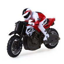 Huanqi Fashion High Speed Mini Racing Car 2.4GHz Telecontrol Motorcycle RC Toys with Safe ABS Material Gorgeous Gift for Friends(China (Mainland))