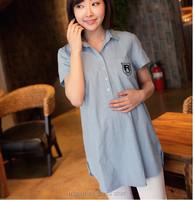 Блузки и Рубашки для беременных