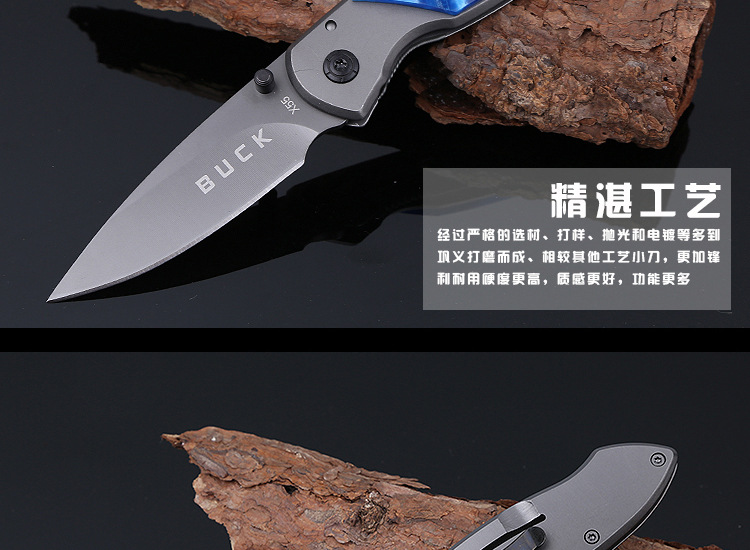 Buy BUCK X55 Folding Tactical Hunting Knife 3Cr13 Stainless Steel + Resin Handle Survival Camping Knife Multi Pocket Tools Wi cheap