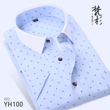 Floral Men Shirt Short sleeve Luxury Brand Shirt Slim Fit Casual Fashion Mens Clothes Camisa Masculina Plus Size New 2016(China (Mainland))