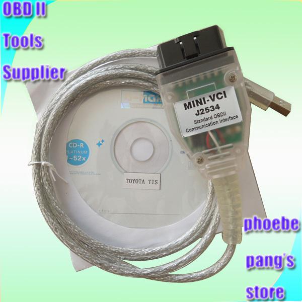 2015 Latest Version M VCI MVCI Interface For TOYOTA TIS Techstream V8.00.034, single cable MINI VCI J2534 OBD2 diagnostic tool(China (Mainland))