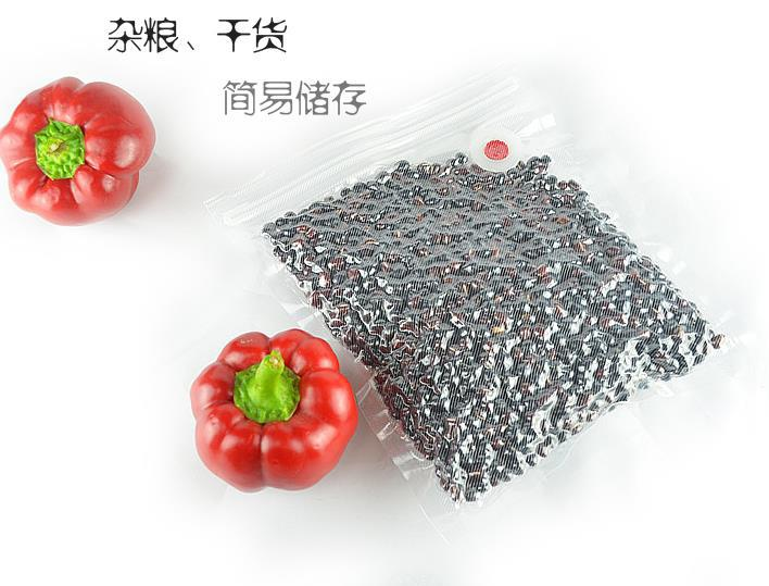 High Quality Food vacuum zipper bag compression bags dumplings plastic bags 20pcs 20x23cm, recyclable!(China (Mainland))