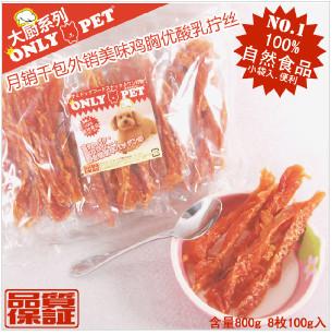 Free shipping Puppy dog Chicken breast yogurt twist silk pet food supplies 800g molars,Mickey flavored canned,pet Snacks(China (Mainland))