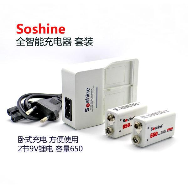 Promotion 1 Piece Soshine 9V 6F22 Intelligent charger (EU/US Plug) + 2 pcs Soshine 9V 650mah polymer Rechargeable Li-ion battery(China (Mainland))
