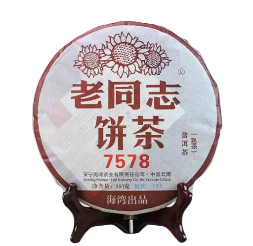 Freeshipping New coming 2015YR Haiwan Old Commrade 7578 Ripe Cake tea 357g Onsale Ripe Tea