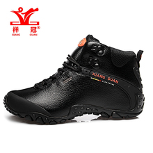 XIANG GUAN Mens High Top Leather Outdoor Trekking Hiking Shoes Boots For Men Sports Climbing Mountain Shoes Man Senderismo(China (Mainland))