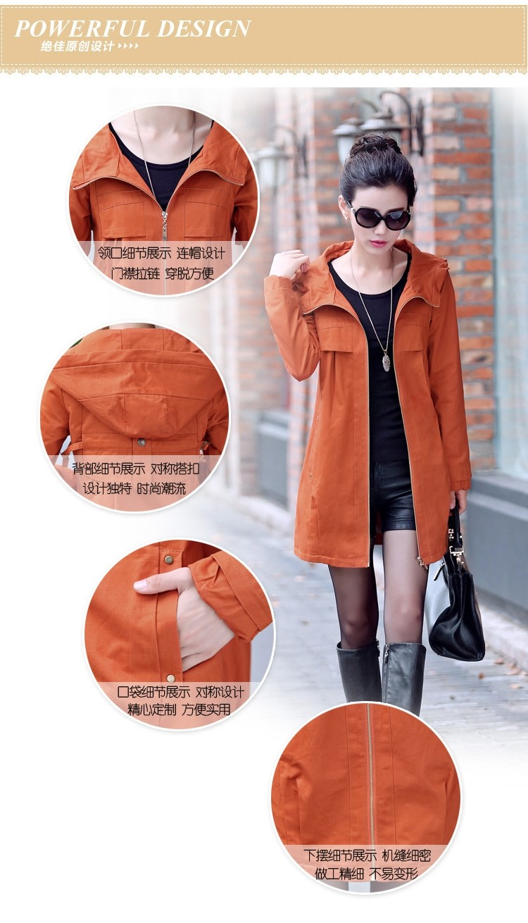 Cute Formal Windbreaker Slim Elegant Womens Tunic Jacket Outwear Lace Hooded Coat For Free Shipping