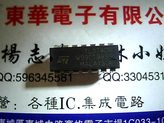 TL074(China (Mainland))
