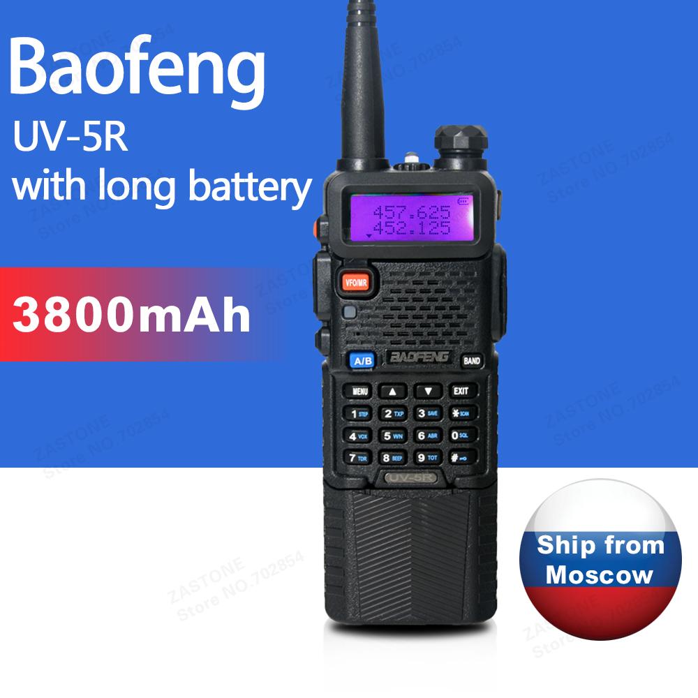 Baofeng UV-5R 3800 Walkie Talkie 5W Dual Band Portable Radio UHF 400-520MHz VHF 136-174MHz UV 5R Two Way Radio portable(China (Mainland))