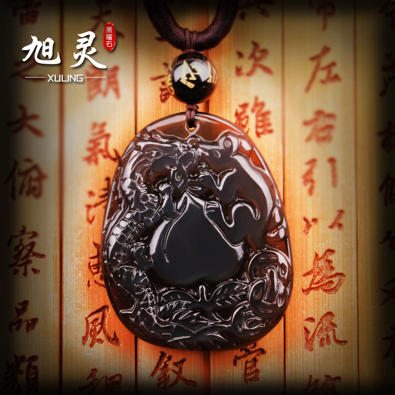 Xu Ling monkey dragon rats offer peach Obsidian pendant 2016 monkey mascot jewelry necklace and year of fate(China (Mainland))