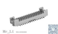 DF13A-40DP-1.25V(55) Headers & Wire Housings 1.25MM V PIN HE (Mr_Li) - Mr_Li store