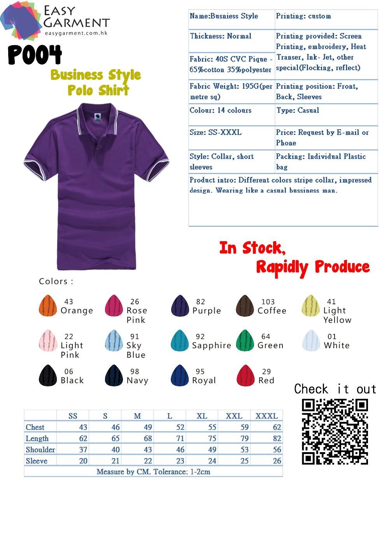Custom Design Tailor made Logo Printing CVC Short Sleeves Polo Shirt(China (Mainland))