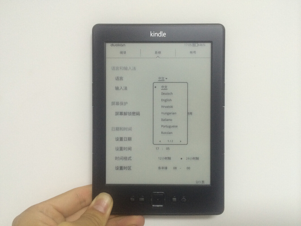 what layout is kindle books