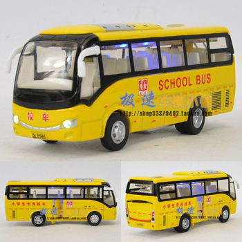 Domestic g3 professional primary school students school bus acoustooptical WARRIOR alloy car model