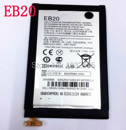 Free shipping Mobile Phone Battery 1750mAh EB20 XT910 XT912 MT917 XT885 MT887 XT889 New and original mobile phone batteries(China (Mainland))